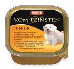 Animonda - Консервы для щенков и юниоров (с мясом домашней птицы и сердцем индейки) Vom Feinsten Junior - фото 18365