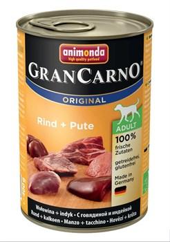 Animonda - Консервы для взрослых собак (с говядиной и индейкой) GranCarno Original Adult - фото 18373