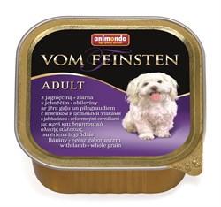 Animonda - Консервы для собак (с ягнёнком и цельными злаками) Vom Feinsten Adult - фото 18374
