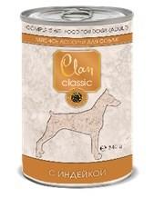 Clan Classic - Консервы для собак (мясное ассорти с индейкой) - фото 18453