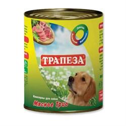 Трапеза - Консервы для собак (мясное трио) - фото 18563