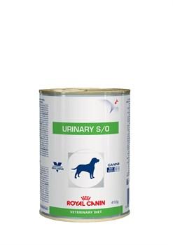 Royal Canin (вет. диета) - Влажный корм для собак при мочекаменной болезни URINARY S/O - фото 18704