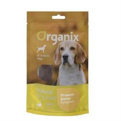 "Organix - Лакомство для собак ""Утиное филе"" (100% мясо) Duck fillet/ whole - фото 18926"