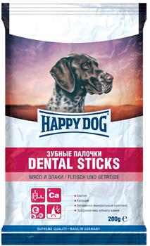 Happy Dog - Зубные палочки для собак (с мясом и злаками) Dental Sticks - фото 18985