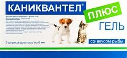 Maramed Pharma - Каниквантел+ Гель от Глистов для собак и Кошек, 3шт. (1шт.=12кг) - фото 20428