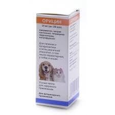 Maramed Pharma - Орицин (ушные капли для лечения отитов) - фото 20429