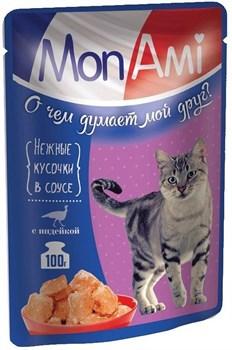 MonAmi - Паучи для кошек (с индейкой) - фото 20602