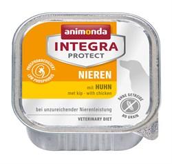 Animonda Integra - Консервы Renal для собак при ХПН (с курицей) - фото 20617