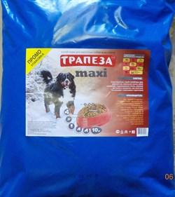Трапеза - Сухой корм для собак крупных пород MAXI (ПРОМО синий мешок) - фото 20640