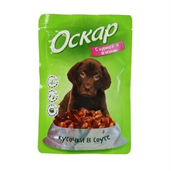 Оскар - Паучи для щенков (с курицей и ягненком) - фото 20704