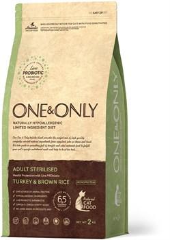 One&Only – Сухой корм для стерилизованных кошек (индейка с бурым рисом) Turkey&Rice Sterilised - фото 20795