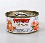 Petreet - Консервы для кошек (кусочки розового тунца с крабом сурими) Natura
