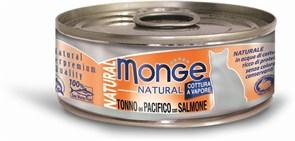 Monge - Консервы для кошек (тунец с лососем) Cat Natural