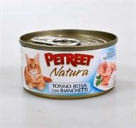 Petreet - Консервы для кошек (кусочки розового тунца с анчоусами) Natura