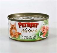 Petreet - Консервы для кошек (кусочки розового тунца с зеленой фасолью) Natura