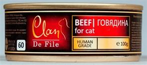 Clan De File - Консервы для кошек (говядина) № 70
