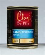 Clan De File - Консервы для кошек (ягнёнок) № 81