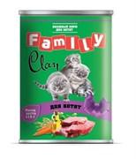 Clan Family - Консервы для котят (паштет из телятины) №30