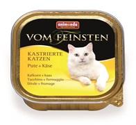 Animonda - Консервы для кастрированных кошек (с индейкой и сыром) Vom Feinsten