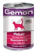 Gemon Cat - Консервы для кошек (кусочки говядины)