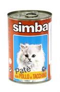 Simba Cat - Консервы для кошек (паштет из курицы с индейкой)