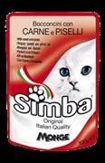 Simba Cat - Паучи для кошек (с мясом и горохом) Pouch