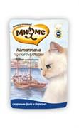 """Мнямс - Паучи для кошек """"Катаплана по-португальски"""" (форель)"""