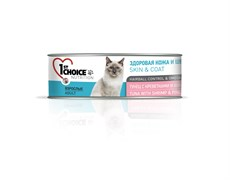 1St Choice - Консервы для кошек (тунец с креветками и ананасом)