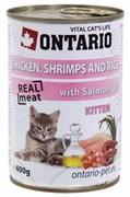 Ontario - Консервы для котят (с курицей, креветками и рисом) Kitten Chicken, Schrimps and Rice, Salmon Oil