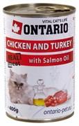 Ontario - Консервы для кошек (с курицей и индейкой) Chicken and Turkey,Salmon Oil
