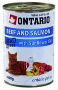 Ontario - Консервы для кошек (говядина и лосось) Beef and Salmon,Sunflower Oil