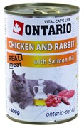 Ontario - Консервы для кошек (c курицей и кроликом) Chicken and Rabbit, Salmon Oil