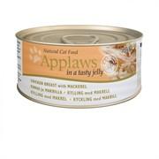 "Applaws - Консервы для кошек ""Кусочки в желе"" (с курицей и скумбрией) Jelly Chicken and Mackerel"