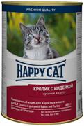 Happy Cat - Консервы для кошек (кусочки кролика и индейки в соусе)