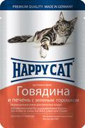 Happy Cat - Паучи для кошек (с говядиной, печенью и зеленым горошком)