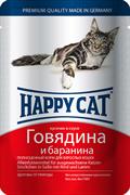 Happy Cat - Паучи для кошек (с говядиной и бараниной)