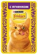 Purina Friskies - Влажный корм для кошек (с ягненком в подливе)