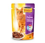 Purina Friskies - Влажный корм для кошек (с говядиной и ягненком в подливе)
