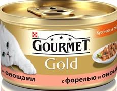 Purina Gourmet - Влажный корм для кошек (кусочки форели с овощами в подливке) Gold