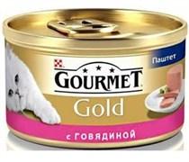 Purina Gourmet - Влажный корм для кошек (Паштет из говядины) Gold