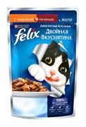 """Purina Felix - Влажный корм для кошек """"Двойная вкуснятина"""" (с индейкой и печенью в желе)"""
