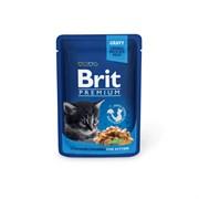 Brit - Паучи для котят (с курицей) Chicken Chunks for Kitten