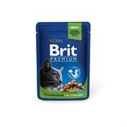 Brit - Паучи для кошек для стерилизованных кошек (с курицей) Chicken Slice for Sterilize