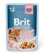 "Brit - Паучи для котят ""Кусочки из куриного филе в соусе"" GRAVY Chiсken fillets for kitten"