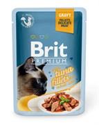 "Brit - Паучи для кошек ""Кусочки из филе тунца в соусе"" GRAVY Tuna fillets"