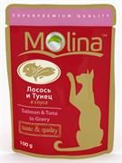 """Molina - Паучи для кошек """"Лосось и тунец в соусе"""""""