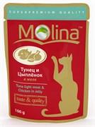 """Molina - Паучи для кошек """"Тунец и цыпленок в желе"""""""