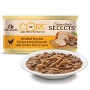 Wellness Core - Консервы для кошек (измельченное куриное филе с печенью в соусе) Signature Selects