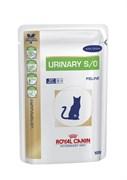 Royal Canin - Паучи для кошек при мочекаменной болезни URINARY S/O