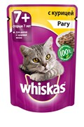 Whiskas - Паучи для кошек старше 7 лет (Рагу с курицей)